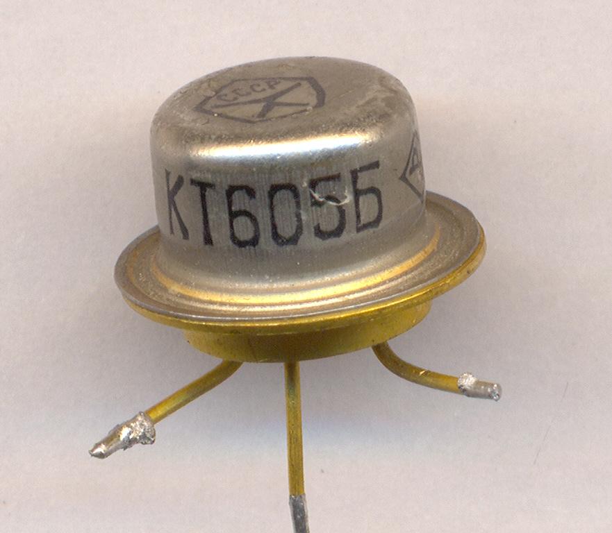 На фотографии Вы видите транзисторы, которые классифицируются как Б/У