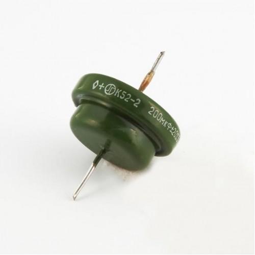 Куплю конденсатор К52-2