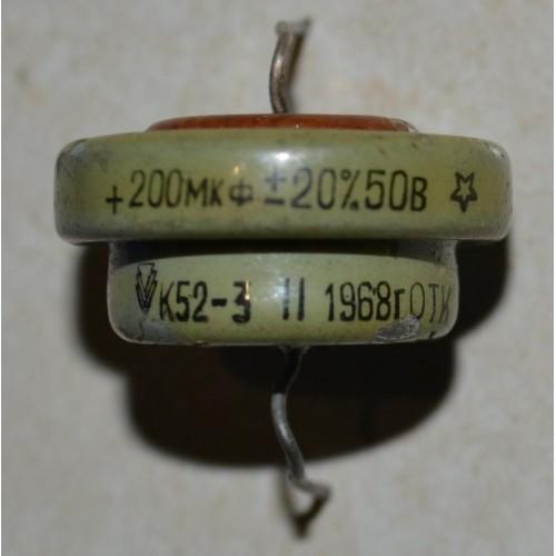 Куплю конденсатор К52-3