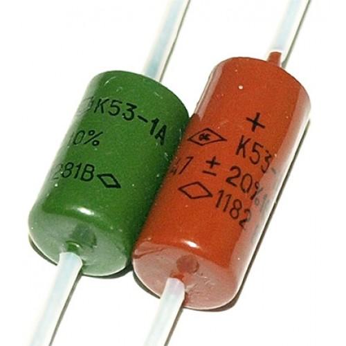 Куплю конденсатор к53-1