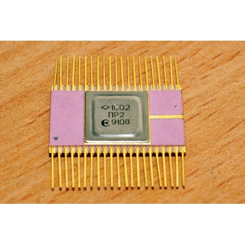 Куплю микросхему 1002ПР2