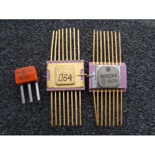 Куплю микросхему 100ИД164