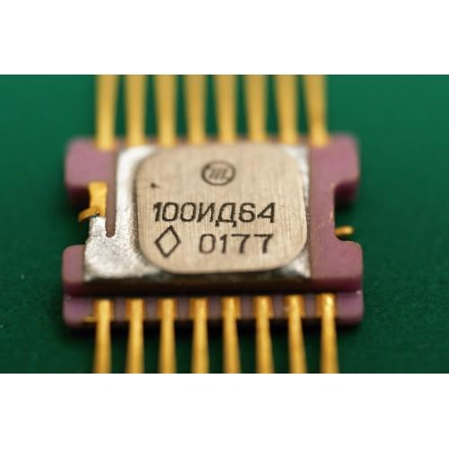 Куплю микросхему 100ИД64