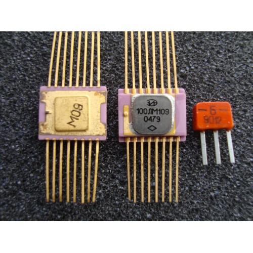 Куплю микросхему 100ЛМ109