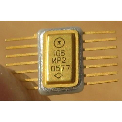 Куплю микросхему  106ИР2