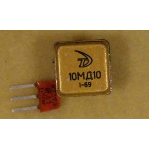 Куплю микросхему 10МД10