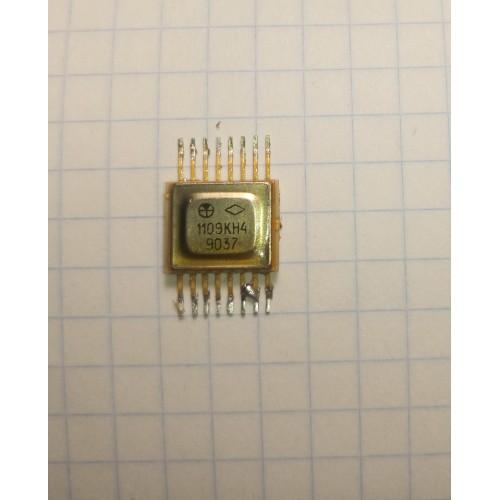 Куплю микросхему 1109КН4