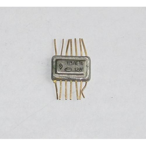 Куплю микросхему 113ЛЕ1