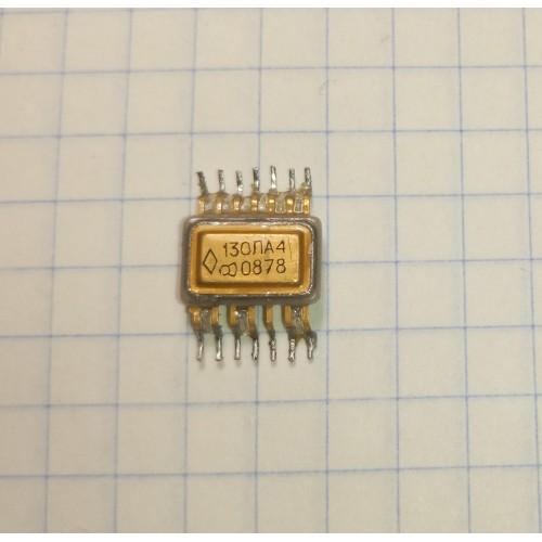 Куплю микросхему 130ЛА4