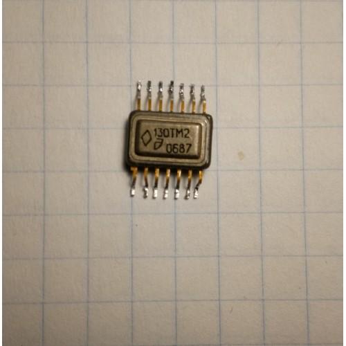 Куплю микросхему 130ТМ2