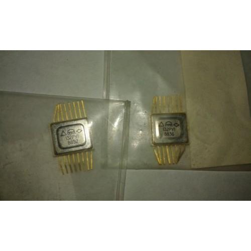 Куплю микросхему 132РУ1