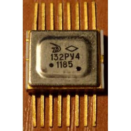 Куплю микросхему 132РУ4