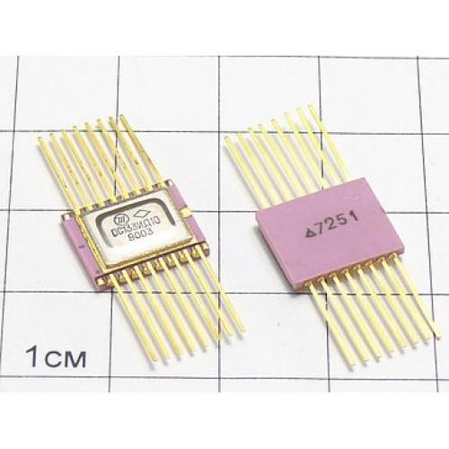 Куплю микросхему 133ИД10