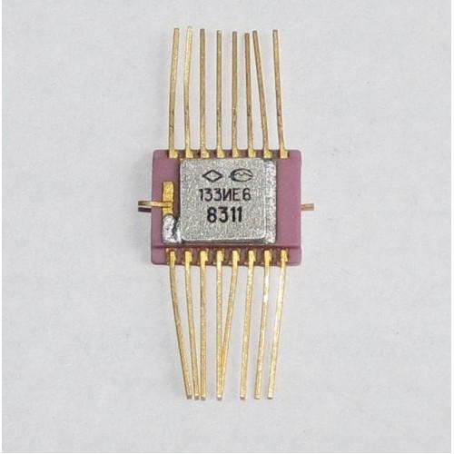 Куплю микросхему 133ИЕ6