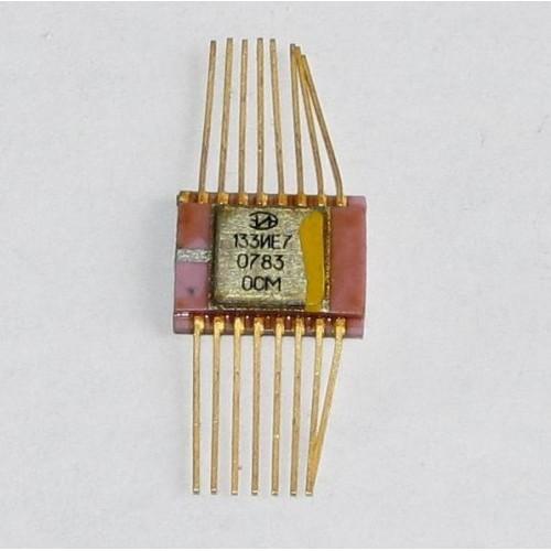 Куплю микросхему 133ИЕ7