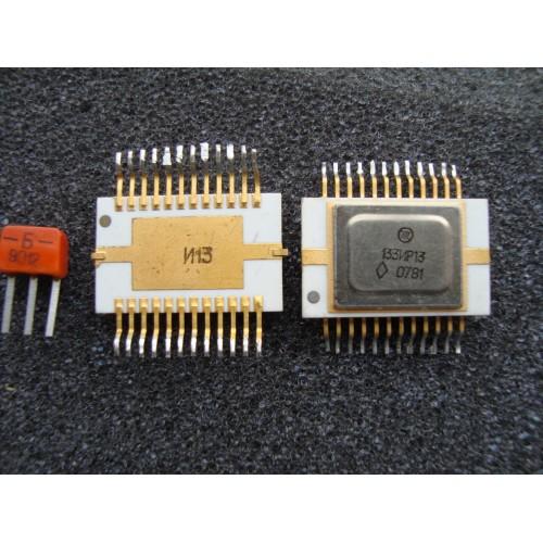 Куплю микросхему 133ИР13