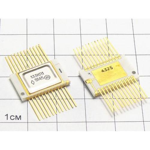 Куплю микросхему 133КП1
