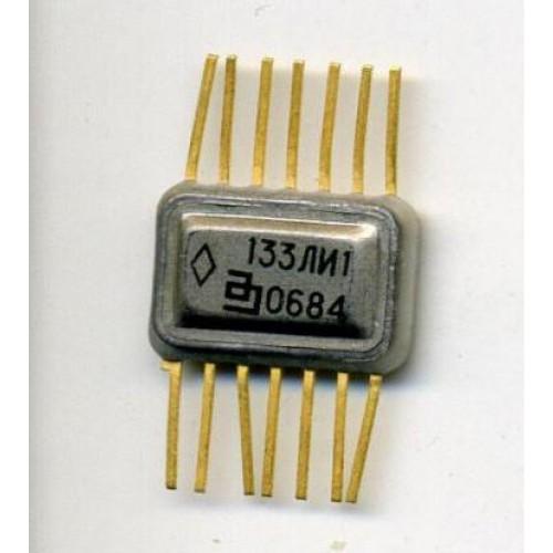 Куплю микросхему 133ЛИ1