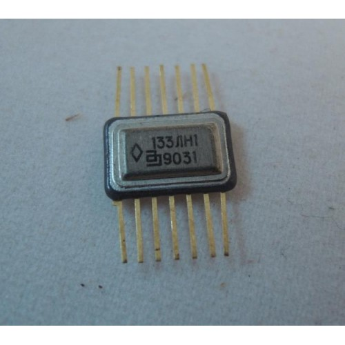 Куплю микросхему 133ЛН1