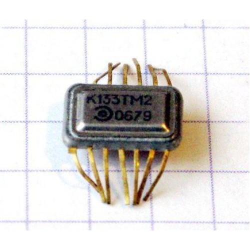 Куплю микросхему 133ТМ2