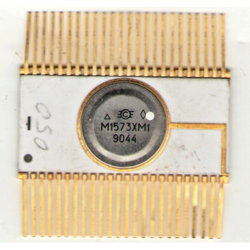 Куплю микросхему 1573ХМ1