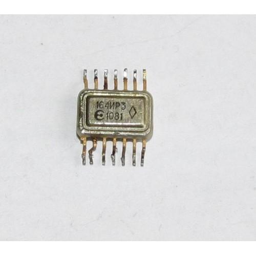 Куплю микросхему 164ИР3