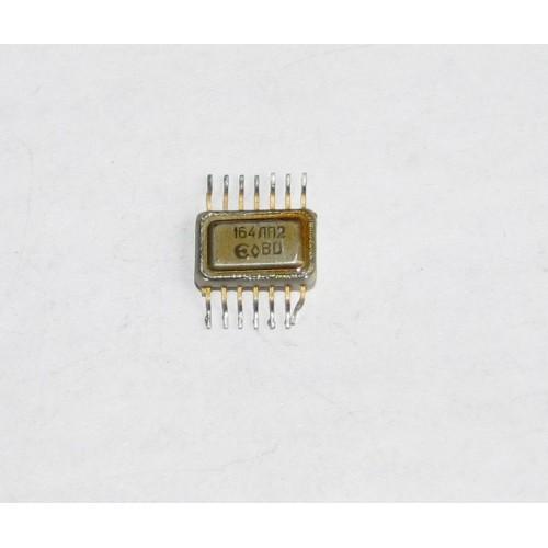 Куплю микросхему 164ЛП2