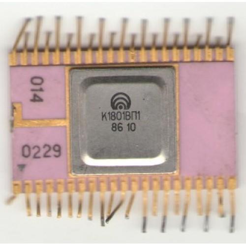 Куплю микросхему 1801ВП1