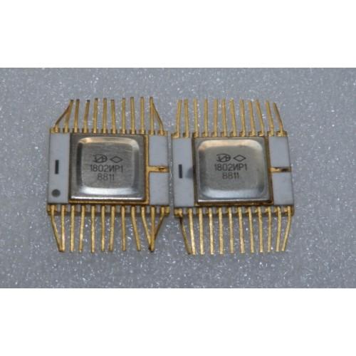 Куплю микросхему 1802ИР1