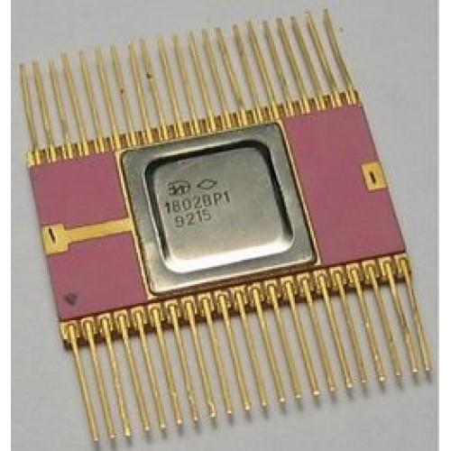 Куплю микросхему 1802ВР1