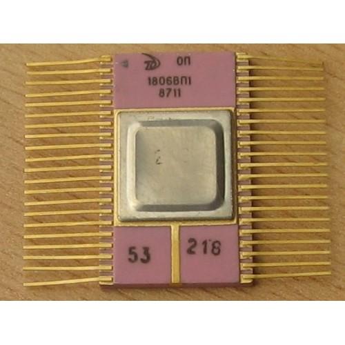 Куплю микросхему 1806ВП1