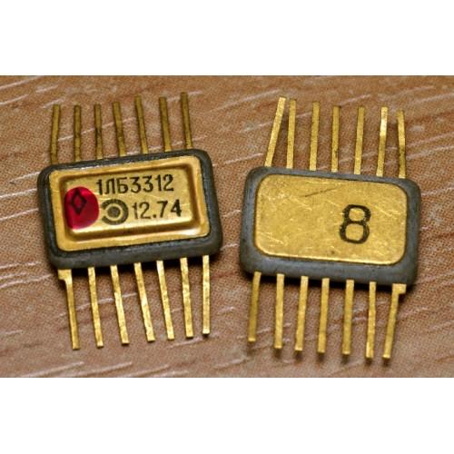 Куплю микросхему 1ЛБ3312