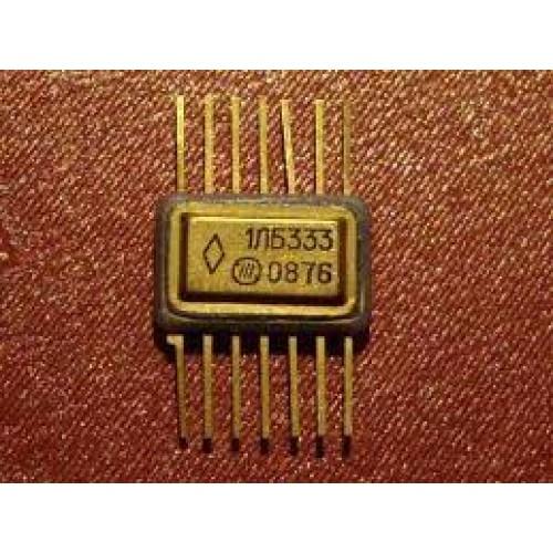Куплю микросхему 1ЛБ333