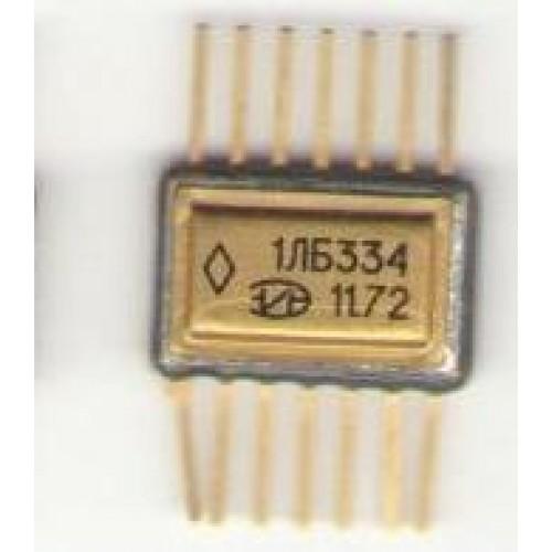 Куплю микросхему 1ЛБ334