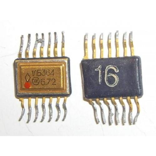 Куплю микросхему 1ЛБ364