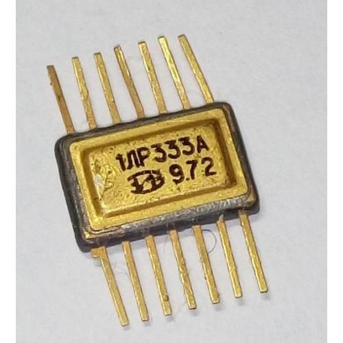 Куплю микросхему 1ЛР333