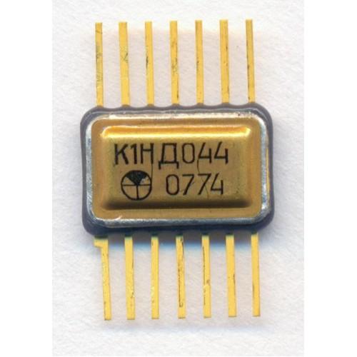 Куплю микросхему К1НД044