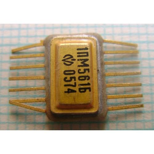 Куплю микросхему 1ПМ561