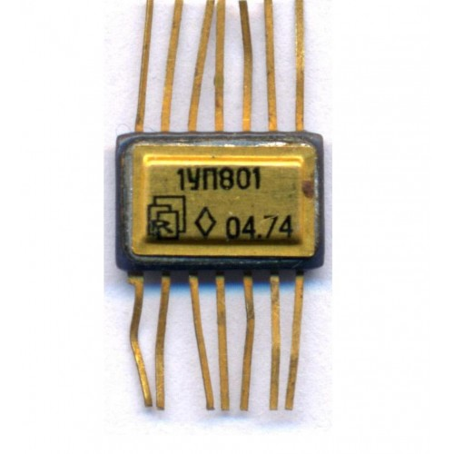Куплю микросхему 1УП801