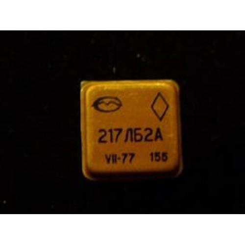 Куплю микросхему 217ЛБ2