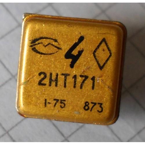 Куплю микросхему 2НТ171