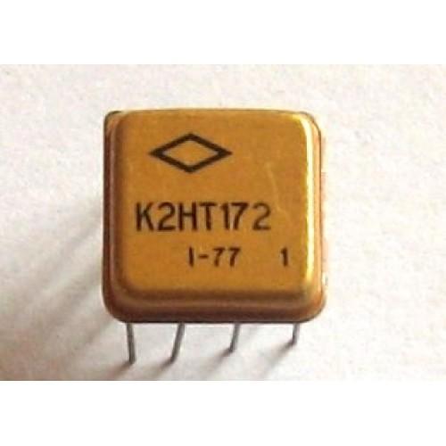 Куплю микросхему 2НТ172