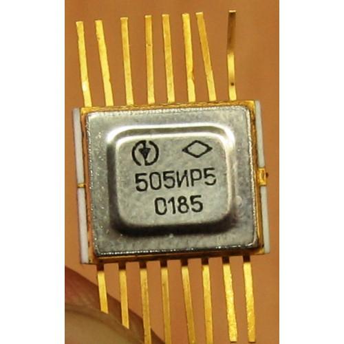Куплю микросхему 505ИР5