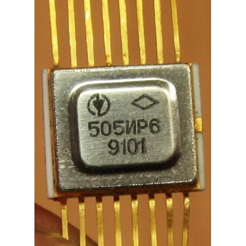 Куплю микросхему 505ИР6