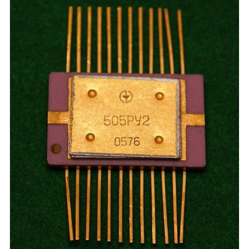 Куплю микросхему 505РУ2