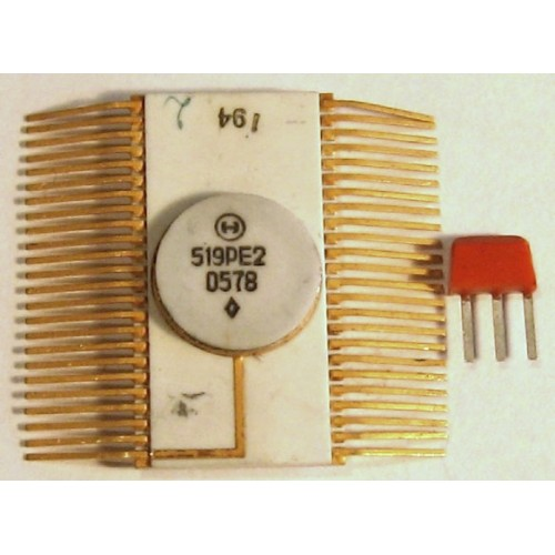 Куплю микросхему 519РЕ2