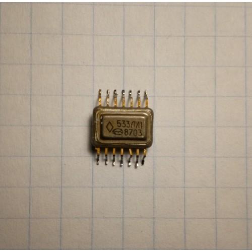 Куплю микросхему 533ЛИ1