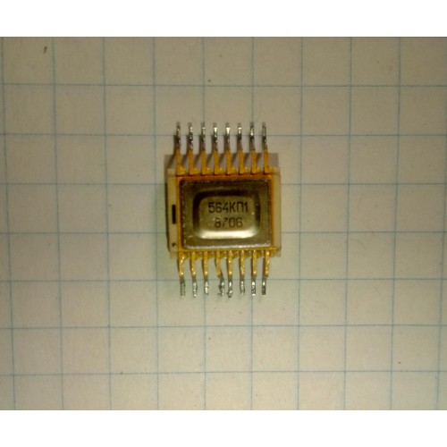 Куплю микросхему 564КП1