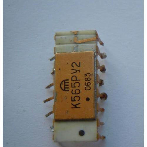 Куплю микросхему 565РУ2