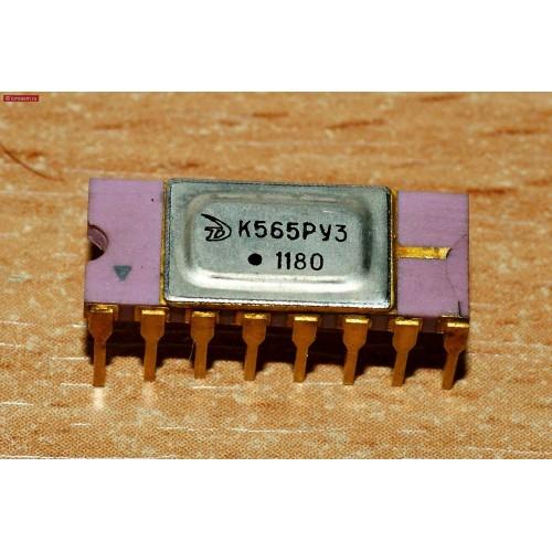 Куплю микросхему 565РУ3